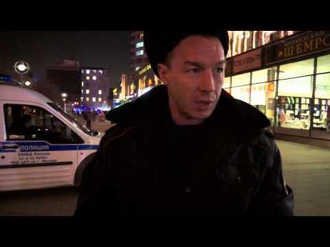 Полицай с iPhone 6 решил проверить документы.