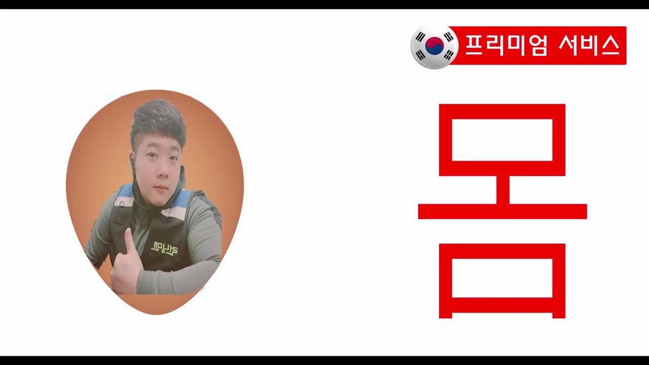 배달대행런닝맨 전국,대전 세종 기사님 구합니다몸만오세요