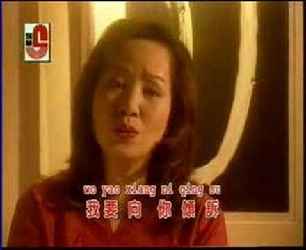 Nan wang chu lian di qing ren