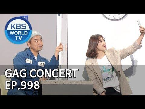 Gag Concert | 개그콘서트 EP [ENG/2019.05.11]