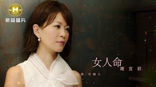 田尾花田村歌唱班(3)(上 )指導老師-張詠安老師