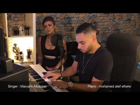 Maryam-mohamed atef elhelw- Beinak W Beiny(Cover)     ( ):