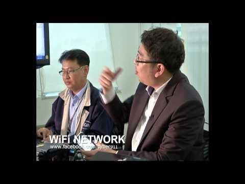 Cyber911 - Wifi Hacking และการเข้ารหัส (Encryption) ในเครือข่าย Wifi