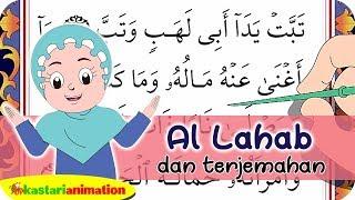 Juz Amma dan Terjemahan 5 Al Lahab Terjemah Diva Kastari