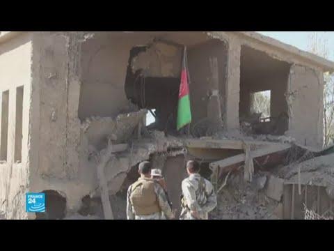أكثر من 70 قتيلا في هجمات انتحارية في أفغانستان  - نشر قبل 2 ساعة