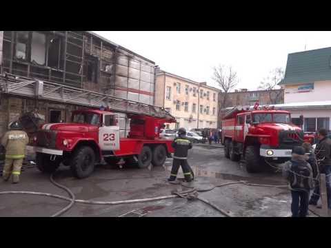 Пожар возле кинотеатра в Спасске Дальнем