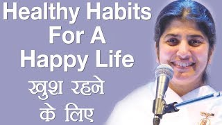 Healthy Habits for a Happy Life: BK Shivani (Hindi)