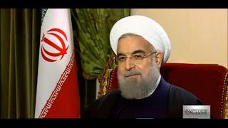 Video EXCLUSIF - Entretien avec le président iranien Hassan Rohani sur FRANCE 24 download MP3, 3GP, MP4, WEBM, AVI, FLV Oktober 2018