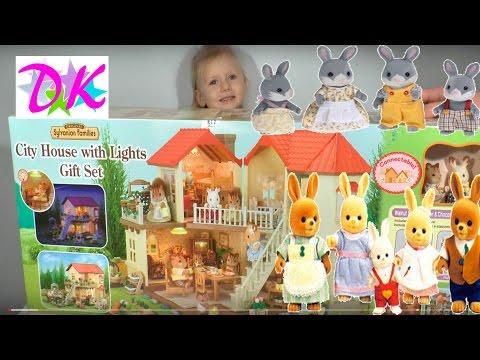 ДОМИК СИЛЬВАНИЯ ФЕМЕЛИ распаковка Sylvanian Families City House With Lights домик игрушки Сильвания