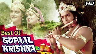 Janmashtami Special | Krishna Leela | Best Scenes Of Gopaal Krishna Hindi Movie | Sachin, Zarina