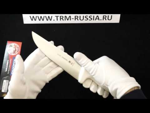 "Tramontina Professional Master Нож разделочный 6"" 24607/086"