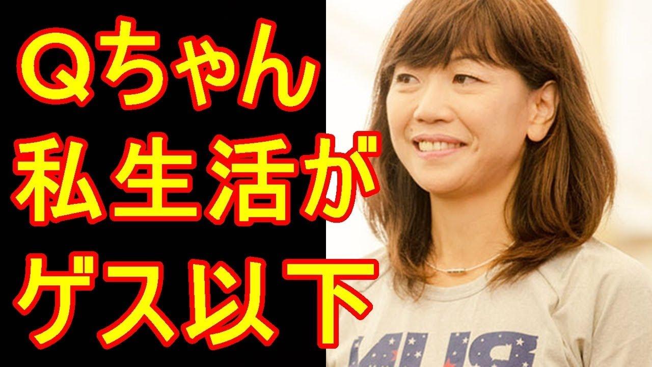 【悲報】高橋尚子 結婚相手 彼氏と結婚を反対されている理由が ...