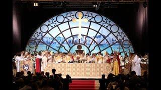 Publication Date: 2018-11-16 | Video Title: 2018.10.06 香港聖公會教省成立二十周年聖餐崇拜