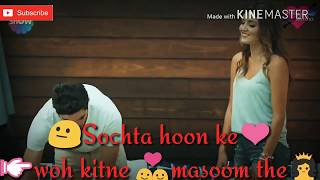 Sochta Hu Ke Wo Kitne Masoom The | Hayat And Murat | by Extra HR