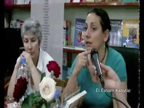 """Le Cercle Des Amis """" d'Assia Djebar """" Conférence  De Presse a Tizi Ouzou"""