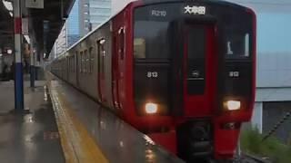 鹿児島本線区間快速(大牟田行き)・戸畑駅を発車