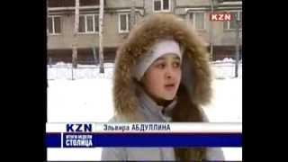 Казань. Жертвы бродячих собак(, 2014-01-23T11:36:12.000Z)