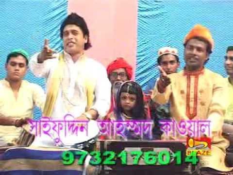 "Dua Jodi Debe Murshid | Bengali ""Qawwali"" Video | Shaifuddin, Nasir Jhankar | Blaze Audio Video"