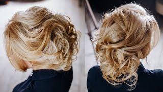 Воздушный низкий пучок из локонов - Свадебная Прическа
