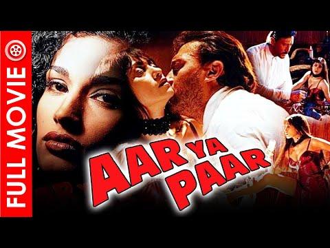 Aar Ya Paar (1997) | Bollywood Full Movie | Jackie Shroff, Deepa Sahi