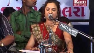 Pashchimdharathi Maro Aalam Raja |Ramdevpir Bhajan |Farida Meer