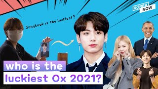 What makes 2021 special? What Koreans are doing to welcome the year of the Ox🐂