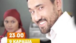 Сериал «Бригада»