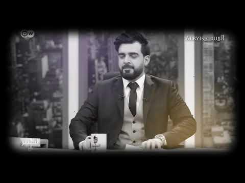 من يمته و عليه الناس تتعلى💔قصيدة أنبارية - للكابتن محمد حميد و الشاعر سامر الدليمي - الريس😎تصميمي