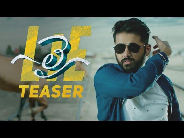 Lie Teaser Nithiin And Arjun Starrer Looks Like An Intense Battle