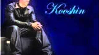 Kooshin yare, Kaban Aad Umacaan