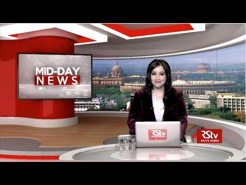 English News Bulletin – May 18, 2019 (1 pm)