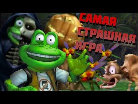 САМАЯ СТРАШНАЯ ДЕТСКАЯ ИГРА - ОБЗОР Frogger the great quest