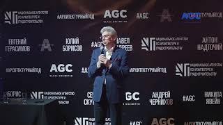 """Руководитель архитектурного бюро """"ABD architects"""" Борис Левянт о Зеленой сертификации"""
