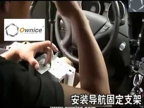 How To Install The Car Dvd Player Gps Navigation For