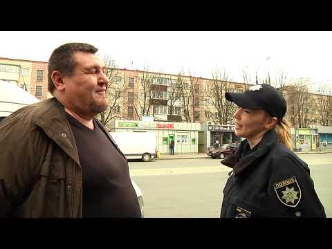 Телеканал Ексклюзив: Підсумки тижня - Комплекс профілактичних заходів «Пішохід»