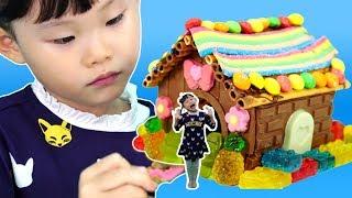 세라의 케이크 만들기 장난감 놀이 ❤︎ 헨젤과 그레텔 과자집과 솜사탕 집 make cake house