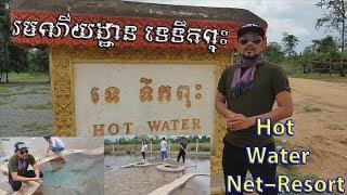 Hot Water Net Resort, Country trip, Visit Cambodia, Natural Tour