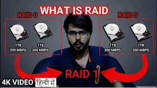 INCREASE Hard drive SPEED | WHAT IS RAID | RAID 0,1,5,6,10 | TECH INFO # 22
