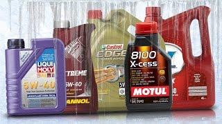 Olej 5W40 Test Zimna -30°C X-Cess 5W40, Liqui Moly 5W40, Castrol 5W40, Valvoline 5W40, Mannol 5W40