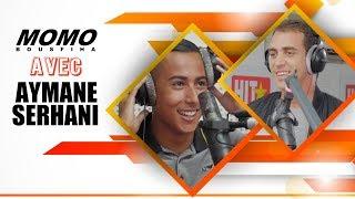 Aymane Serhani Avec Momo - أيمن السرحاني مع مومو - الحلقة الكاملة