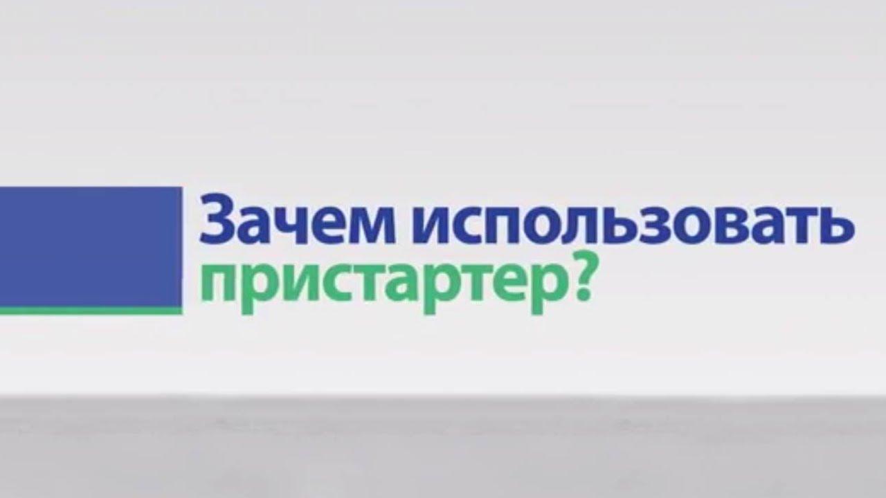 HP AviStart - ЗАЛОГ ПРИБЫЛЬНОСТИ ПТИЦЕВОДСТВА!