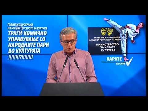 ВМРО-ДПМНЕ: Алаѓозовски да понесе морална и политичка одговорност