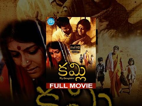 Kamli Full Movie | Nandita Das, Tanikella Bharani, Shafi | K N T Sastry | Issac Thomas Kottukapally