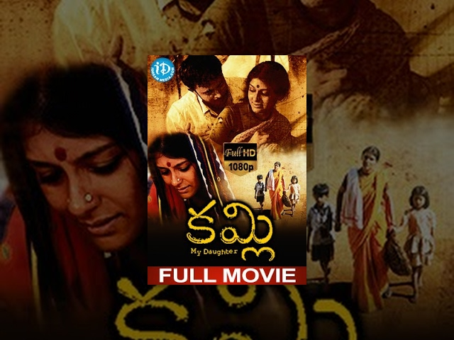 Kamli Full Movie   Nandita Das, Tanikella Bharani, Shafi   K N T Sastry   Issac Thomas Kottukapally