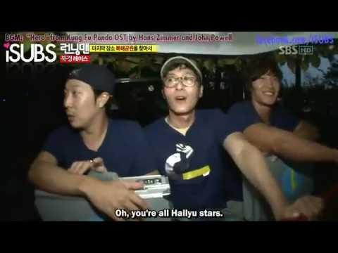 """RM61 - Joohyuk jealous of """"Hallyu stars"""""""