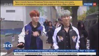 Интервью корейской группы 24K для канала