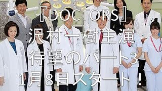 スキマ時間で月収27万円!合間にできる副業の頂点 新職業『スマホYouT...