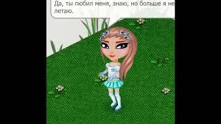 /Клип/Юлианна Караулова-Больше я тебе не верю