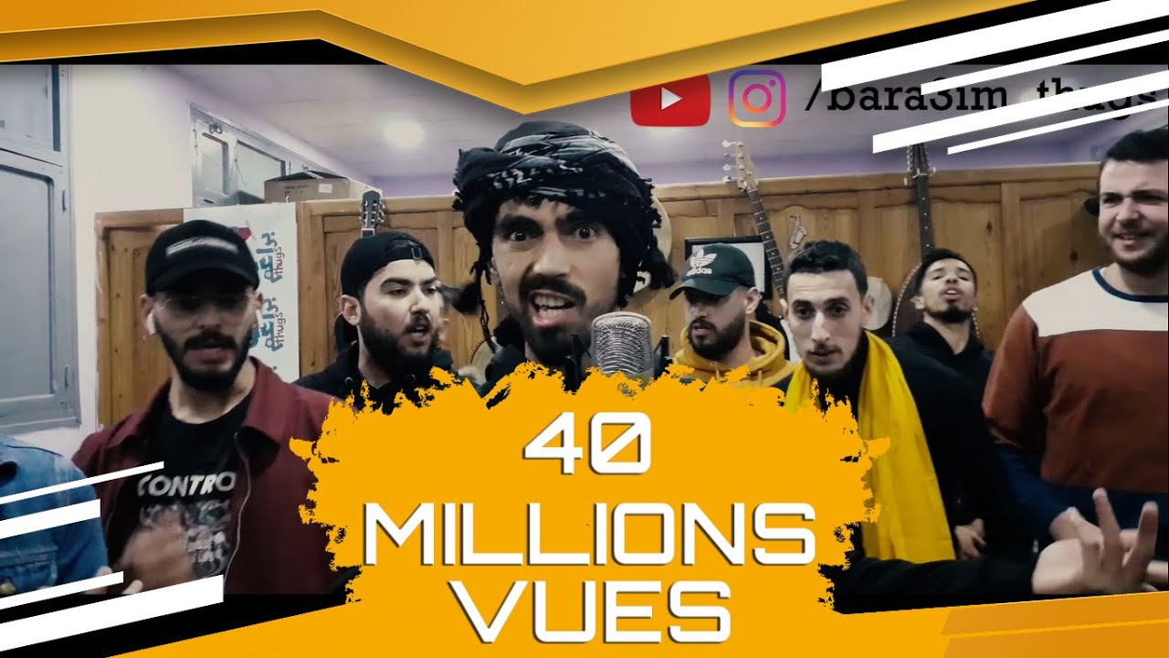 Download Bara3im Thugs VOL 5 |  عاااااجل عودة البراعم 🔥🎶 🇩🇿