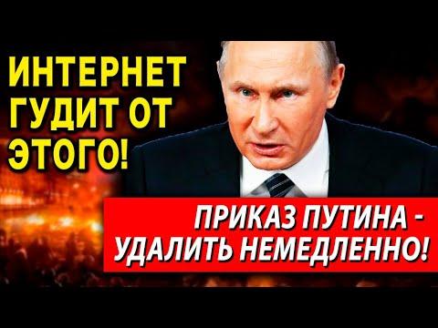 🔴 ДАЖЕ БУНКЕР НЕ ПОМОЖЕТ! (28.05.20) ЗАПРЕЩЕННАЯ ПРАВДА РОССИИ